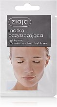 """Profumi e cosmetici Maschera viso """"Pulizia""""con argilla grigia - Ziaja Face Mask"""