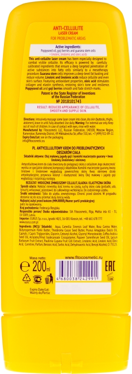 """Crema corpo """"Anticellulite"""" - Fito Cosmetic Fitness Model — foto N2"""