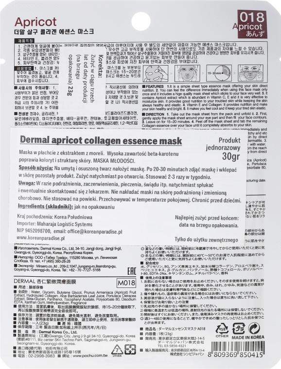Maschera con collagene e estratto di frutta albicocca - Dermal Apricot Collagen Essence Mask — foto N2
