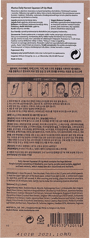 Maschera viso - Mustus Daily Harvest Squeeze Lift Up Mask — foto N2