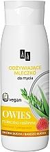 "Profumi e cosmetici Latte doccia ""Avena"" - AA Vegan Shower Milk"