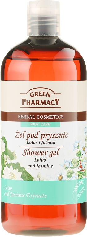"Gel doccia ""Loto e Gelsomino"" - Green Pharmacy Shower Gel Lotus and Jasmine"