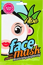 Profumi e cosmetici Maschera viso all'aloe vera - Bling Pop Aloe Moisturizing & Brightening Face Mask