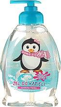 """Profumi e cosmetici Gel doccia per bambini """"Pinguino"""" - Chlapu Chlap Bath & Shower Gel"""