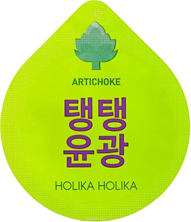 Maschera antirughe, da notte - Holika Holika Superfood Capsule Pack Artichoke