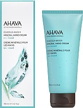 "Profumi e cosmetici Crema mani, minerale ""Kiss of the Sea"" - Ahava Deadsea Water Mineral Hand Cream Sea-Kissed"