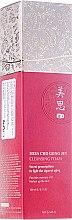 Profumi e cosmetici Schiuma viso detergente anti-età - Missha Cho Gong Jin Cleansing Foam