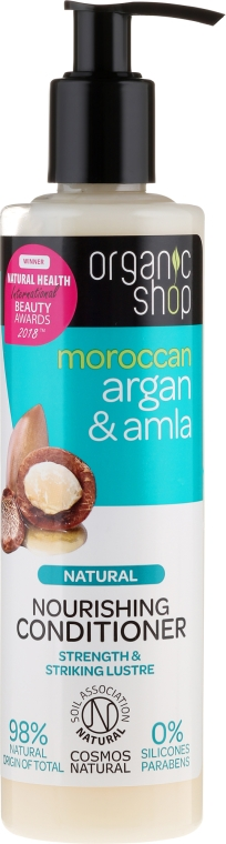 Balsamo capelli - Organic Shop Argan & Amla Nourishing Conditioner — foto N1
