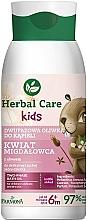 Profumi e cosmetici Olio da bagno bifasico - Farmona Herbal Care Kids