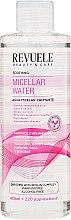 Profumi e cosmetici Acqua micellare - Revuele Soothing Micellar Water