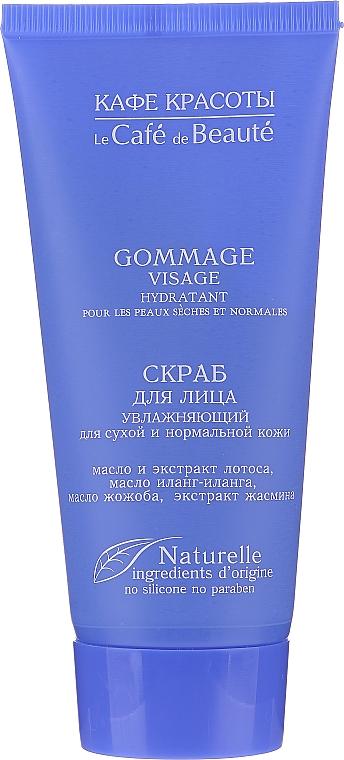 Peeling viso idratante per pelli secche e normali - Le Cafe de Beaute Face Moisturizer Scrab