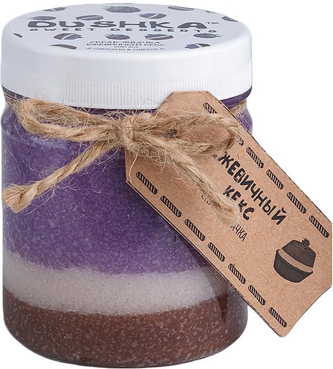 "Scrub ""Torta alle more"" - Dushka Scrub-Chewing Gum Blackberry Muffin"