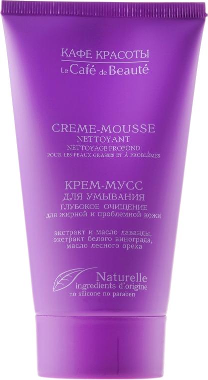 Crema-mousse detergente per pelli grasse e problematiche - Le Cafe de Beaute Cream-Mousse Nettoyant