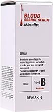 Profumi e cosmetici Siero viso - Real Skin Blood Orange Serum