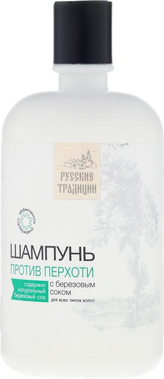 Shampoo antiforfora con succo di betulla - Shampoo antiforfora con succo di betulla