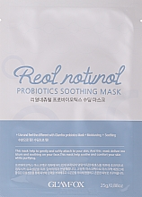 Profumi e cosmetici Maschera lenitiva probiotica per pelli secche e mature - Glamfox Probiotic Soothing Mask