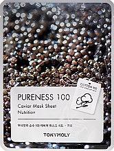 Profumi e cosmetici Maschera di caviale nero - Tony Moly Pureness 100 Caviar Mask Sheet