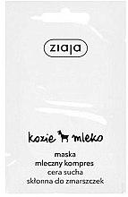 """Profumi e cosmetici Maschera viso """"Latte di capra"""" - Ziaja Face Mask"""