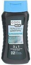 Profumi e cosmetici Shampoo Gel 3 in 1 - Cool Men Ultrasensitive