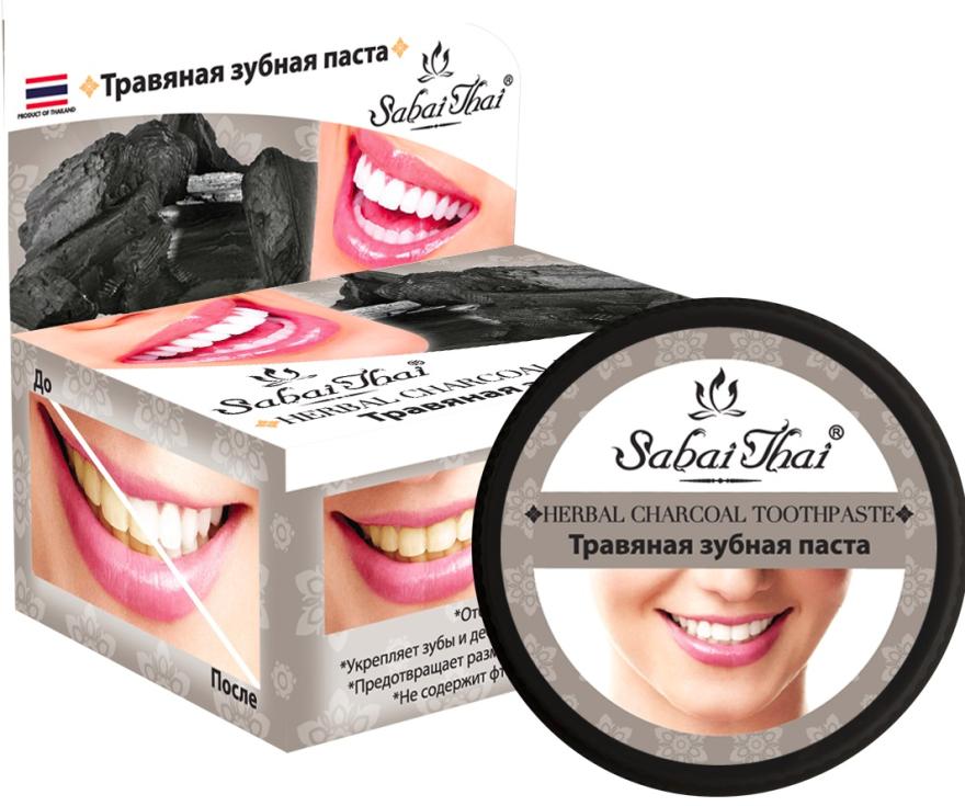 Dentifricio con carbone - Sabai Thai Herbal Charcoal Toothpaste