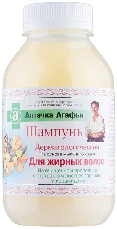 Shampoo per capelli grassi - Kit Agafia Agafia primo soccorso Ricette della nonna