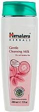 Latte detergente viso per pelli secche e sensibili - Himalaya Herbals Gentle Cleansing Milk — foto N1