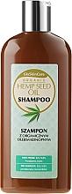 Profumi e cosmetici Shampoo all'olio di canapa biologico - GlySkinCare Organic Hemp Seed Oil Shampoo