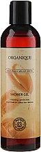Profumi e cosmetici Gel doccia per pelli secche e sensibili - Organique Naturals Argan Shine