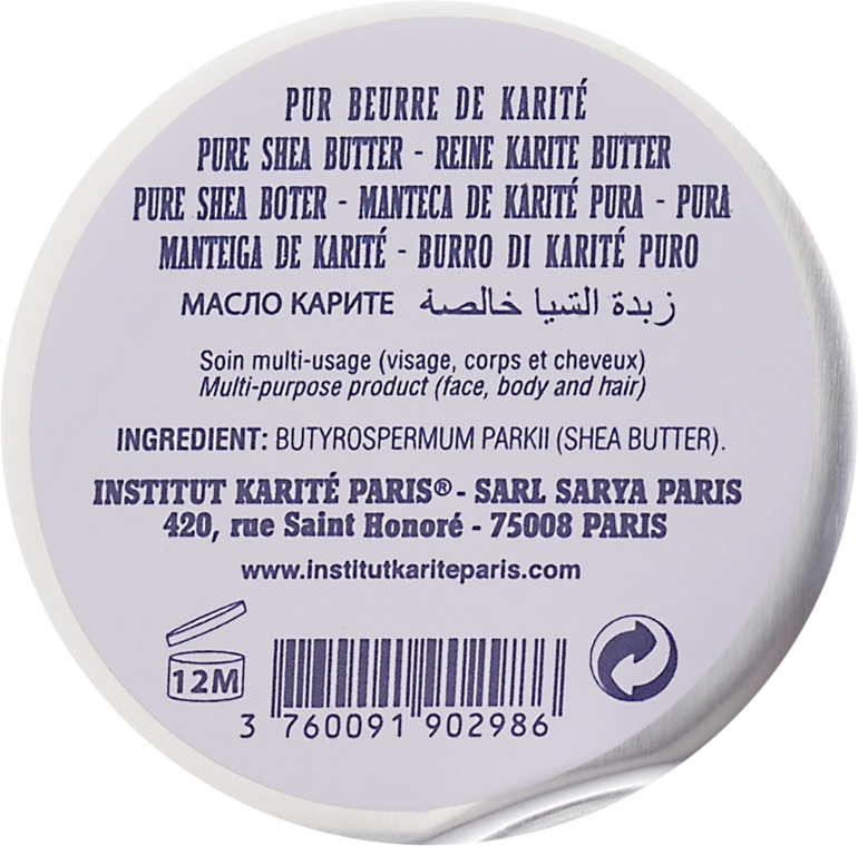 Burro di karitè, non profumato, 100% - Institut Karite Fragrance-free Shea Butter — foto N3