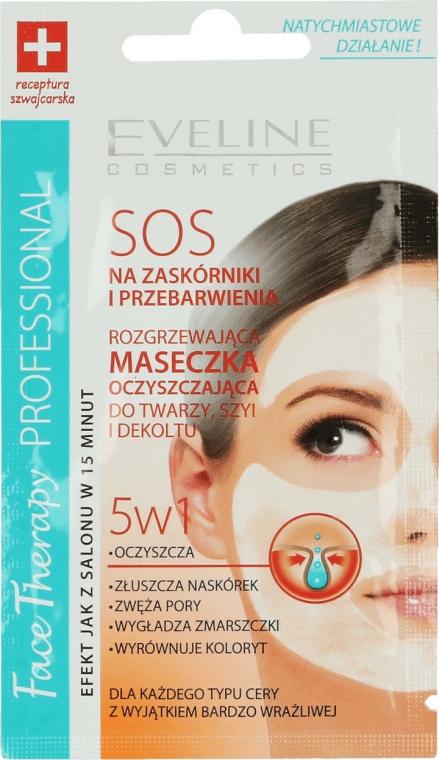 Maschera viso, termoattiva ringiovanente prurificante - Eveline Cosmetics Therapy