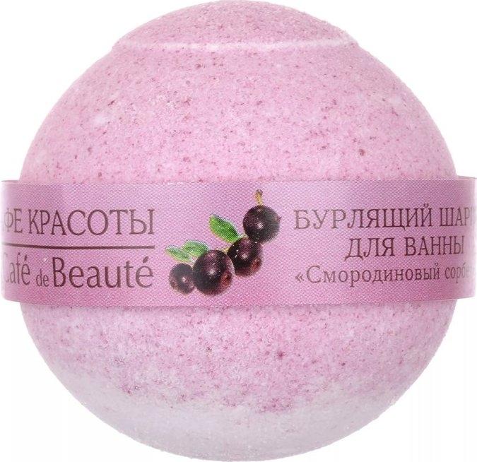 """Bomba da bagno """"Sorbetto al ribes"""" - Le Cafe de Beaute Bubble Ball Bath"""