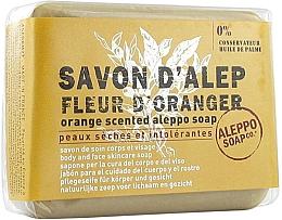 Profumi e cosmetici Sapone di Aleppo con aroma di arancia - Tade Aleppo Orange Scented Soap
