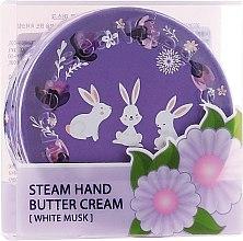 Profumi e cosmetici Crema mani - Seantree Steam Hand Butter Cream White Musk 1