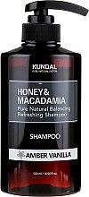 "Profumi e cosmetici Shampoo ""Vaniglia ambrata"" - Kundal Honey & Macadamia Amber Vanilla Shampoo"