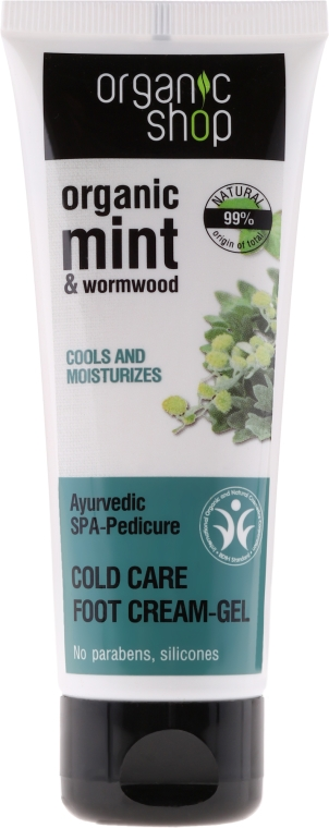 "Crema-gel per piedi ""Ayurvedico SPA-pedicure"" - Organic Shop Foot Cream Cold Care"