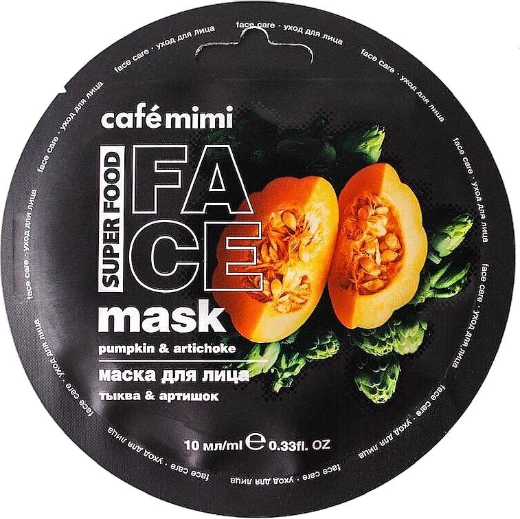 "Maschera viso ""Zucca e Carciofo"" - Cafe Mimi Face Mask"
