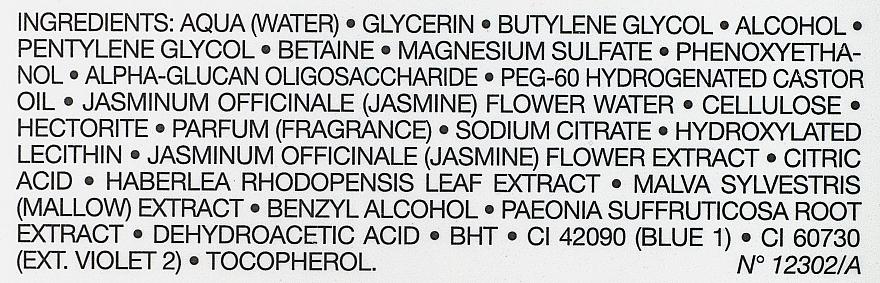 Lozione-Sorbetto idratante 2 in 1 - Dior Hydra Life Balancing Hydration 2-in-1 Sorbet Water — foto N5