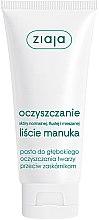 Profumi e cosmetici Pasta-peeling detergente contro i punti neri - Ziaja Manuka Tree Deeply Cleansing Peeling Paste