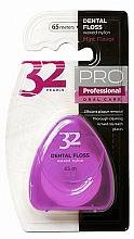 """Profumi e cosmetici Filo interdentale """"32 Pearls PRO"""", custodia lilla - Modum 32 Pearls Dental Floss"""