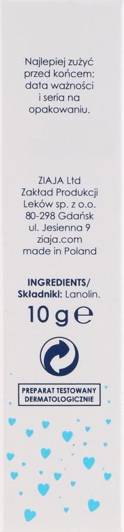 """Crema universale """"Lanolina"""" - Ziaja — foto N3"""