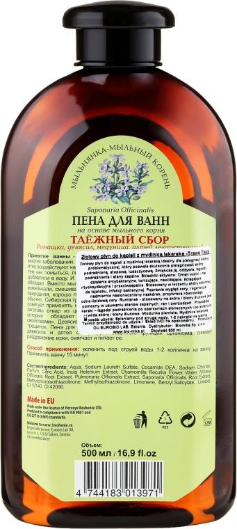 Bagnoschiuma con radice di saponaria per pelli problematiche - Ricette di nonna Agafya — foto N2
