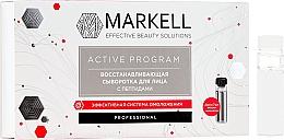 Profumi e cosmetici Siero viso peptidico rigenerante - Markell Professional Active Program
