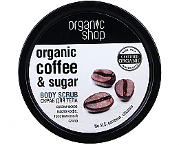 """Profumi e cosmetici Scrub per il corpo """"Caffè brasiliano"""" - Organic Shop Body Scrub Organic Coffee & Sugar"""