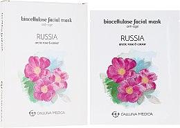 """Profumi e cosmetici Maschera in tessuto """"Russia"""" - Calluna Medica Russia Anti-Age Biocellulose Facial Mask"""