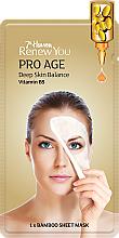 Profumi e cosmetici Maschera viso in tessuto - 7th Heaven Renew You Pro Age Bamboo Sheet Mask
