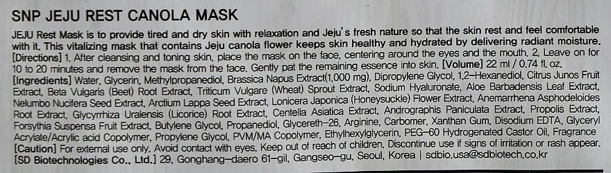 Maschera idratante all'olio di canola, in tessuto - SNP Jeju Rest Canola Mask — foto N2