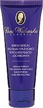 Profumi e cosmetici Crema mani e unghie levigante protettiva - Pani Walewska Classic Hand & Nail Cream-Serum