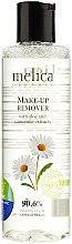 Profumi e cosmetici Struccante con estratto di aloe e camomilla - Melica Organic Make-Up Remover
