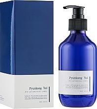 Profumi e cosmetici Lozione idratante professionale con estratto di caprifoglio - Pyunkang Yul Ato Lotion Blue Label