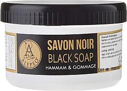 Profumi e cosmetici Sapone nero di aleppo - Alepeo Black Soap
